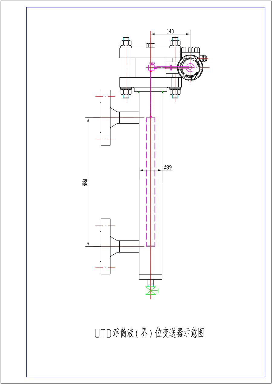 UTD浮筒液界位变送器.jpg