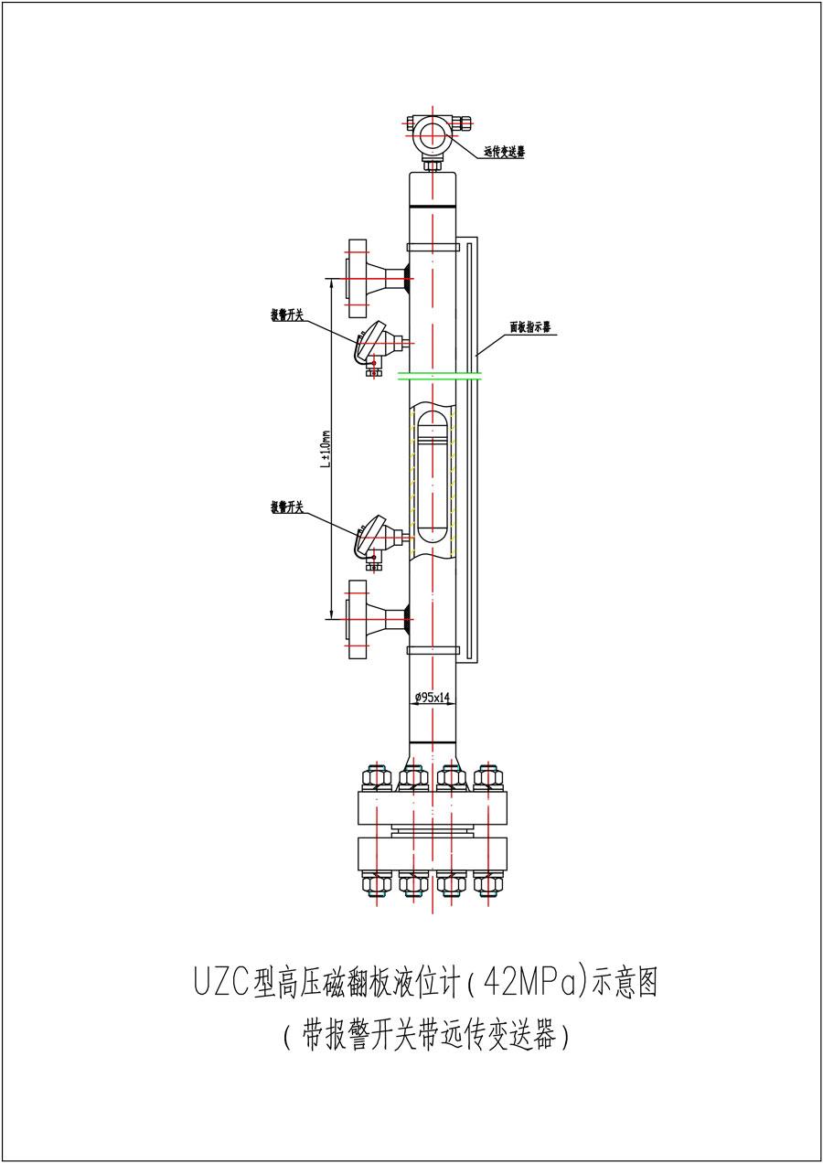 UZC高压磁翻板液位计.jpg